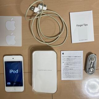 アイポッドタッチ(iPod touch)のiPod touch第4世代32GB(ポータブルプレーヤー)
