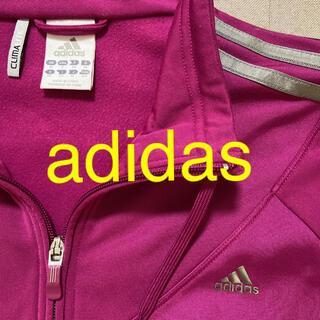 アディダス(adidas)のadidas トップス ジャケット  (ウォーキング)