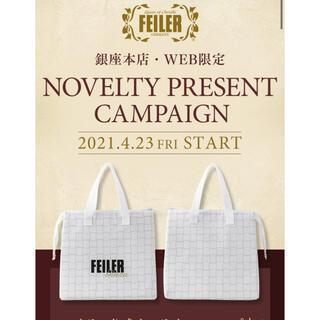 フェイラー(FEILER)の新品 フェイラー ノベルティ 保冷バッグ(ノベルティグッズ)