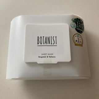 BOTANIST フェイシャルマスク ボタニカルシートマスク