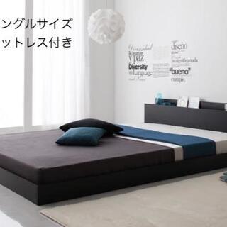 最安 新品 送料込 シングルベッド 棚コンセントマットレス保証付 BK(シングルベッド)