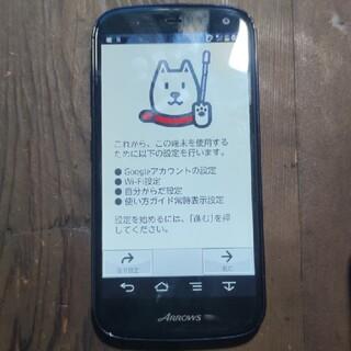 富士通 - ARROWS A 301F SoftBank 中古スマホ