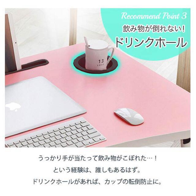 デスク テーブル ローテーブル ミニテーブル 折りたたみ【ピンク】 インテリア/住まい/日用品の机/テーブル(ローテーブル)の商品写真