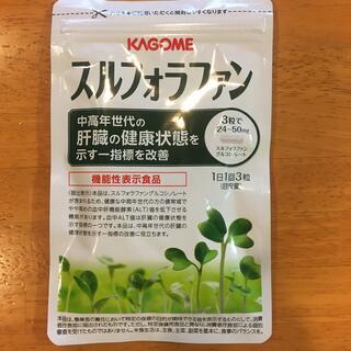 カゴメ(KAGOME)のKAGOME  スルフォラファン  93粒  31日分(その他)
