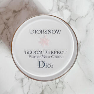 Christian Dior - Diorsnow/パーフェクトモイストクッション ケース