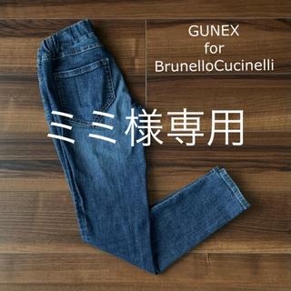 ブルネロクチネリ(BRUNELLO CUCINELLI)のBrunello Cucinelli ブルネロクチネリ スキニージーンズ(デニム/ジーンズ)