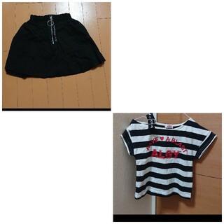 エフオーキッズ(F.O.KIDS)のアルジー ALGY スカート スカパン 130 ブラック 黒(スカート)