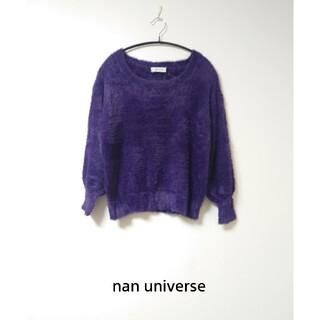 ナノユニバース(nano・universe)のタグ付き新品! フェザーニットプルオーバー パープル 5,500円(ニット/セーター)