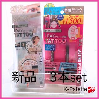 K-Palette - k-パレット リアルラスティング アイライナー 1day tattoo 黒 茶
