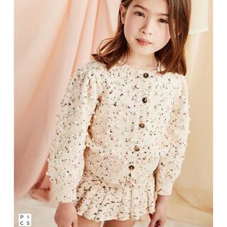 キャラメルベビー&チャイルド(Caramel baby&child )のmisha and puff cardigan 5-6y(ニット)