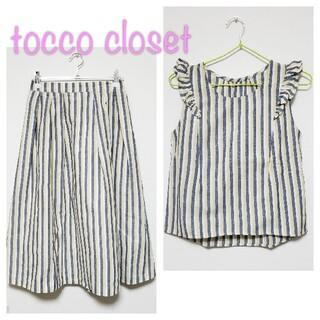 tocco - 【M】トッコクローゼット セットアップ ノースリーブ スカート