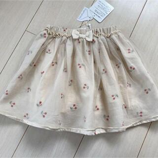 シマムラ(しまむら)のmamaraku 110 チェリー チュールスカート スカパン(スカート)