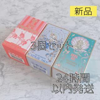 ANNA SUI - 【新品*3個 】アナスイ ミニ香水 ファンタジア フォーエバー マーメイド