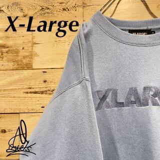 XLARGE - 《デカロゴ》X-Large エクストララージ スウェット☆ライトブルー 水色
