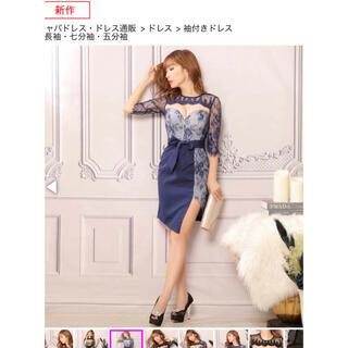 dazzy store - デイジーストア 袖付き ドレス キャバ