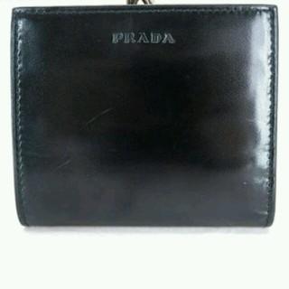 プラダ(PRADA)のプラダ がま口レザー 財布(財布)