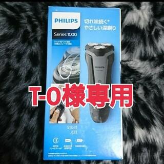 フィリップス(PHILIPS)のフィリップス シェーバー series1000(メンズシェーバー)