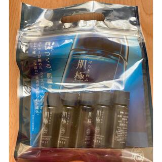 コーセー(KOSE)のコーセー 肌極 化粧水、美容液セット 2000円相当 サンプル(美容液)