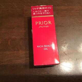 プリオール(PRIOR)のプリオール リッチ 美容オイル(オイル/美容液)