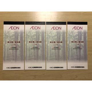 AEON - イオン北海道 株主優待 10000円分