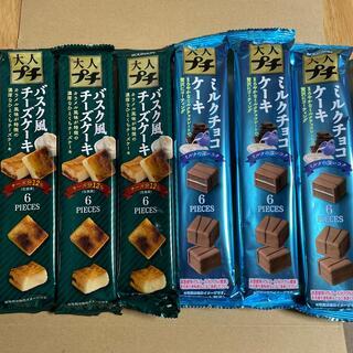 ブルボン(ブルボン)のブルボン 大人プチ バスク風チーズケーキ ミルクチョコケーキ 6個セット★(菓子/デザート)