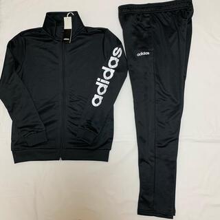 adidas - 新品 adidas アディダス ジャージ 上下 セット 上着160 パンツ150