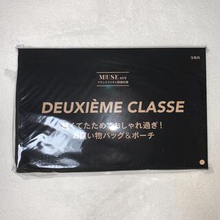 DEUXIEME CLASSE - 2021 MUSE 6月号 付録