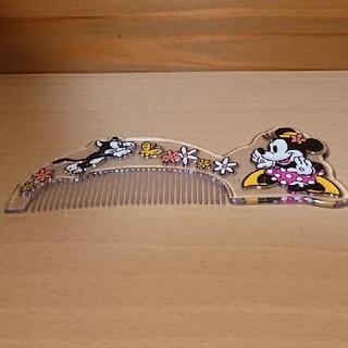 ディズニー(Disney)のミニーコーム 531(ヘアブラシ/クシ)