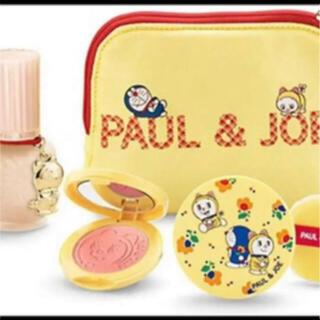 ポールアンドジョー(PAUL & JOE)の限定品 ポール&ジョー メイクアップコレクション  2020 ドラえもん 新品(コフレ/メイクアップセット)