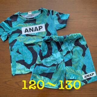 120〜130㎝ セットアップ ANAP  グリーン