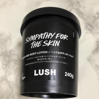 LUSH - LUSH  肌の愛情 ハンド&ボディローション