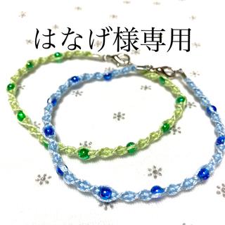 アンクレット ハンドメイド 男女兼用(アンクレット)