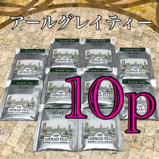 【英国】紅茶 アールグレイティー☆ティーパック10p+1p☆お得!今だけ増量♪(茶)