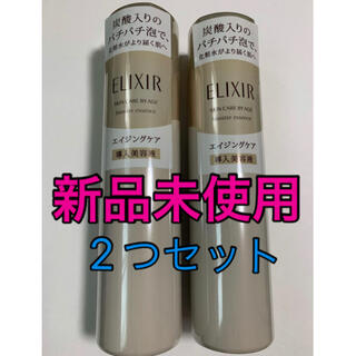 ELIXIR - 資生堂 エリクシールシュペリエル ブースターエッセンス 2つセット