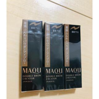 MAQuillAGE - 新品☆マキアージュ パウダーアイブロー 3本