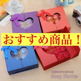 ソープフラワー ボックス シャボンフラワー ギフト プレゼント バラ かわいい(その他)