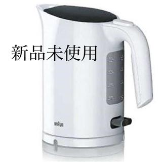 BRAUN - ブラウン ピュアイーズ 電気ケトル(1.0L) ホワイト WK3000-WH