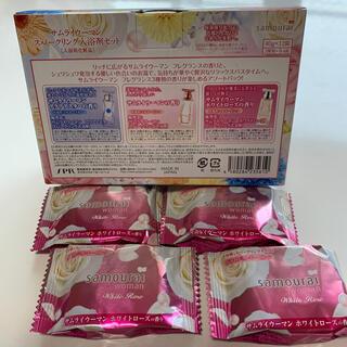 サムライ(SAMOURAI)のサムライウーマン 炭酸バス 1種4つ(入浴剤/バスソルト)