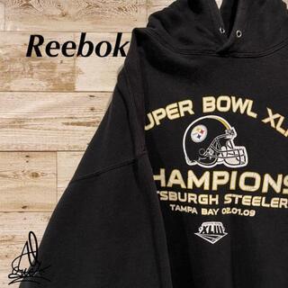 Reebok - 《Steelers》Reebok リーボック パーカー XXL☆ブラック 黒