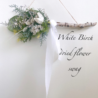 ドライフラワー White Birch 白樺 横長スワッグ 母の日にも(ドライフラワー)