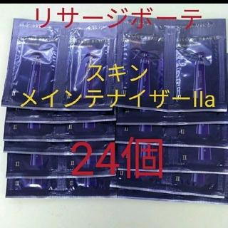 LISSAGE - リサージ ボーテ スキンメインテナイザーIIa 24点セット