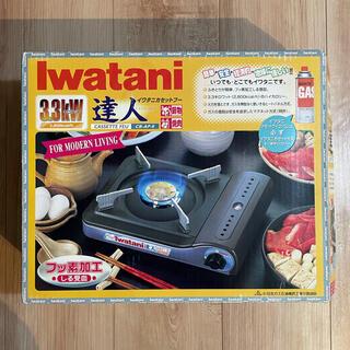 イワタニ(Iwatani)のイワタニ カセットコンロ(調理器具)
