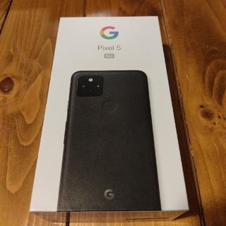 グーグル(Google)のPixel 5 128GB BLACK(スマートフォン本体)