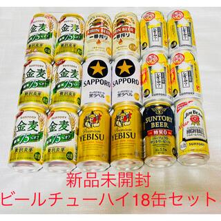 サントリー - ビール チューハイ ハイボール 18缶セット価格 新品 未開封