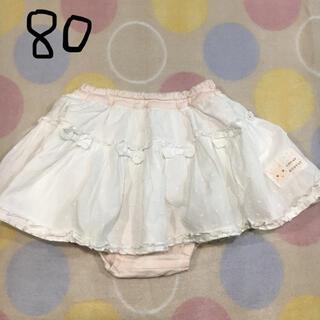 クーラクール(coeur a coeur)の80 パンツ付スカート(スカート)
