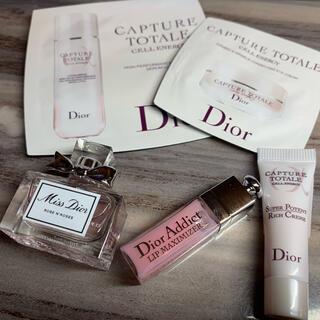 Dior - Diorミニオードゥトワレミニマキシマイザーノベルティ試供品まとめ売り