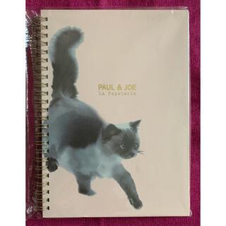 ポールアンドジョー(PAUL & JOE)のPAUL & JOE  ノート 猫(ノート/メモ帳/ふせん)