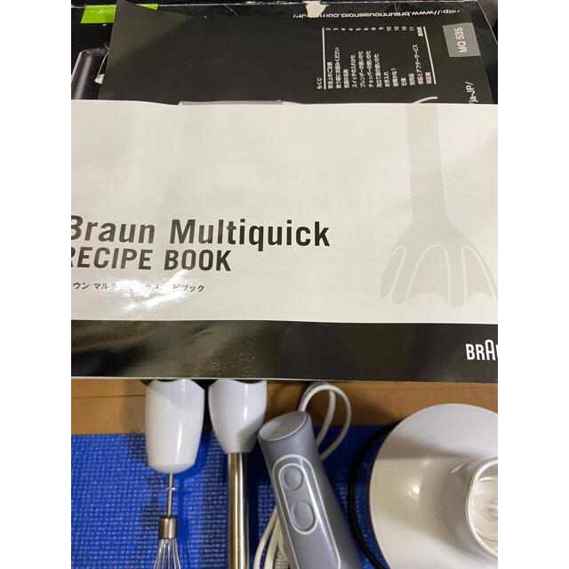 BRAUN(ブラウン)の中古品 BRAUN ブラウン マルチクイック5 ハンドブレンダー MQ535 スマホ/家電/カメラの調理家電(調理機器)の商品写真
