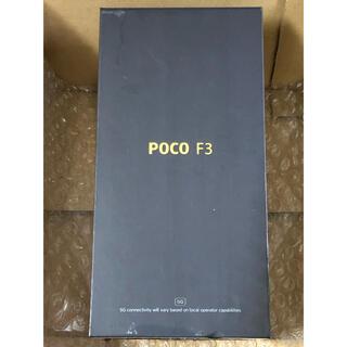 アンドロイド(ANDROID)の最新型 新品 未開封 POCO F3 ブルー with5G global版 ♪(スマートフォン本体)