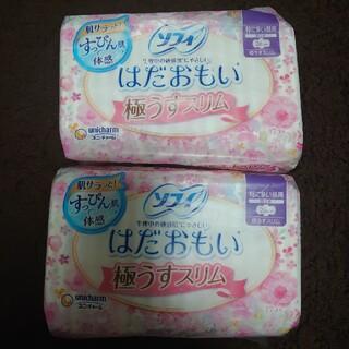 ユニチャーム(Unicharm)の生理用ナプキン はだおもい17個入×2(その他)